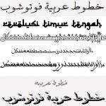 50-Stylish-Arabic-fonts-530
