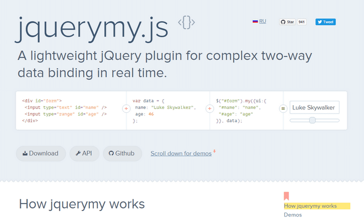 A lightweight jQuery plugin for complex two-way  data binding in real time